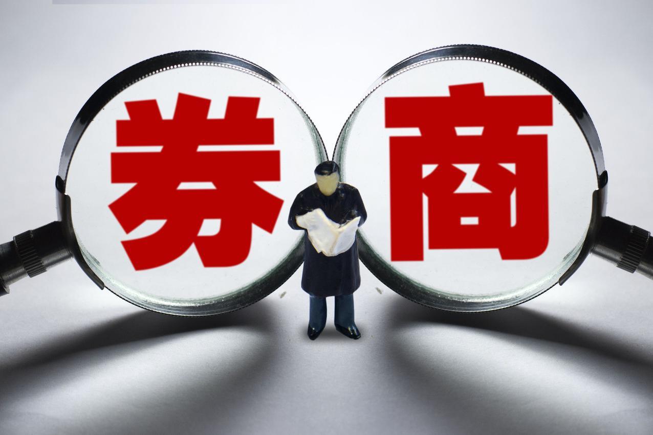 """东方财富、同花顺两家公司,到底哪家才是互联网券商""""真龙头""""?"""
