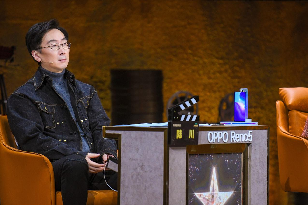 """陆川加盟《我就是演员3》 为马嘉祺包贝尔开启""""抢人大战"""""""