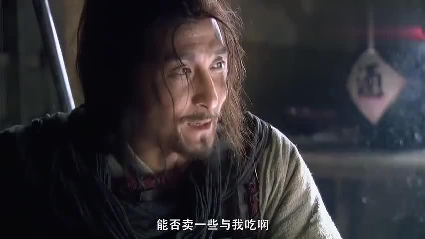 水浒传:鼠辈疯狂叫嚣,林冲挥枪打跑众人,独自吃酒开怀畅饮!