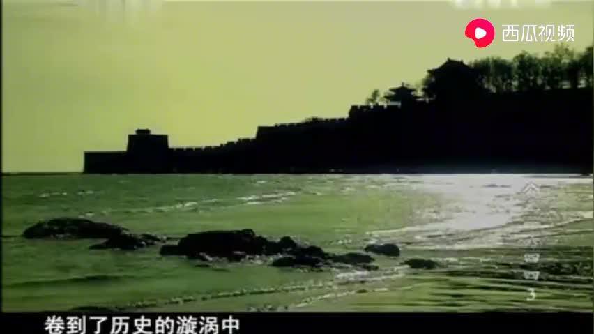 公元一六四四 第三集2 明朝灭亡,吴三桂接受起义军的招降吗?