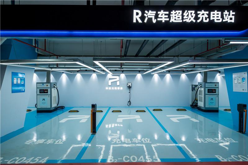 R汽车首座超充站上海投运  今年计划新建100座超充站