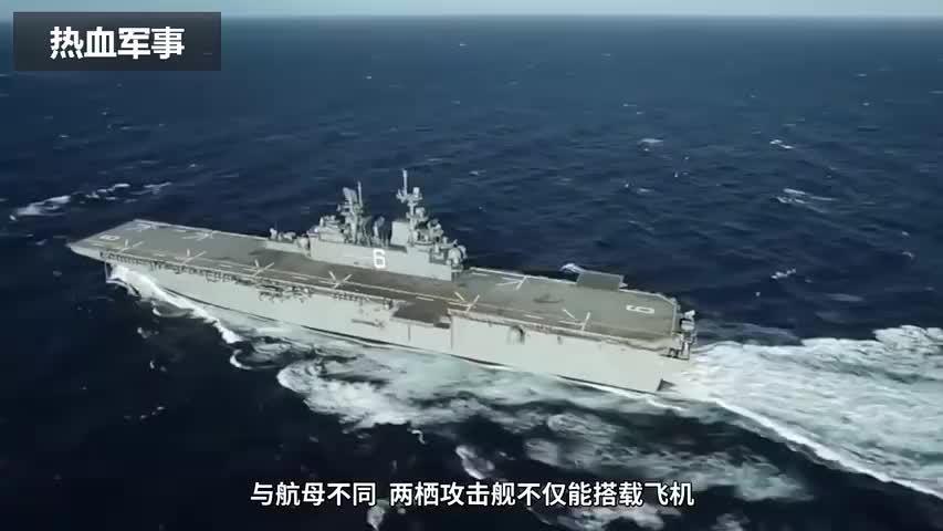 075两栖舰,陆战装备有现成的,该如何为配置空中打击力量?