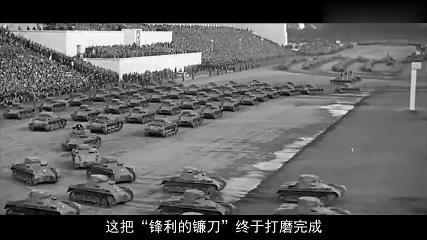 """""""二战奇迹"""":30万英法联军如何从敦刻尔克逃出生天"""