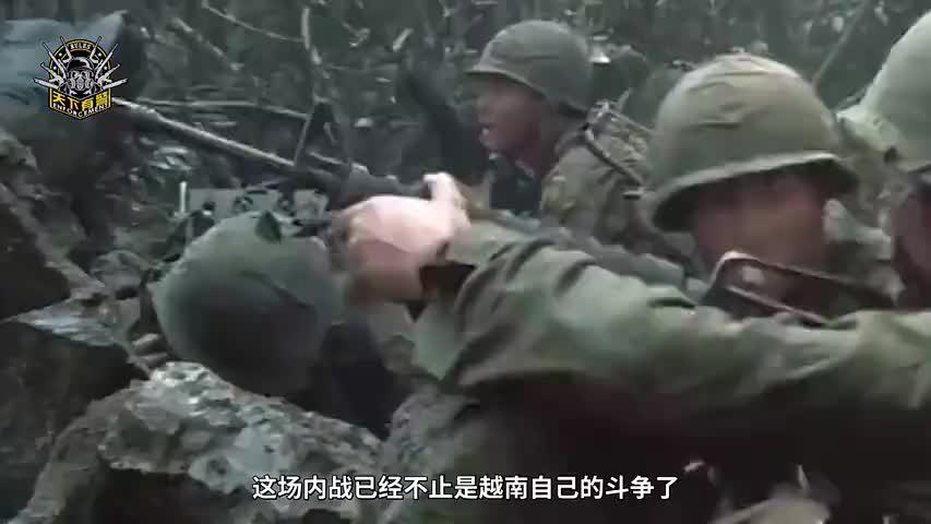 美国为什么要介入越南战争?越南战争爆发的真实原因来了