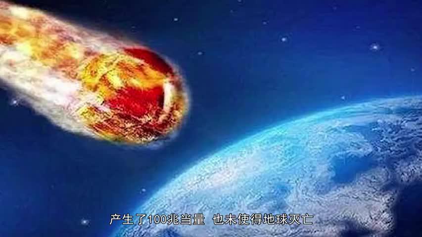 全球所有氢弹和原子弹,一同爆炸能够毁灭地球吗?专家道出了实情