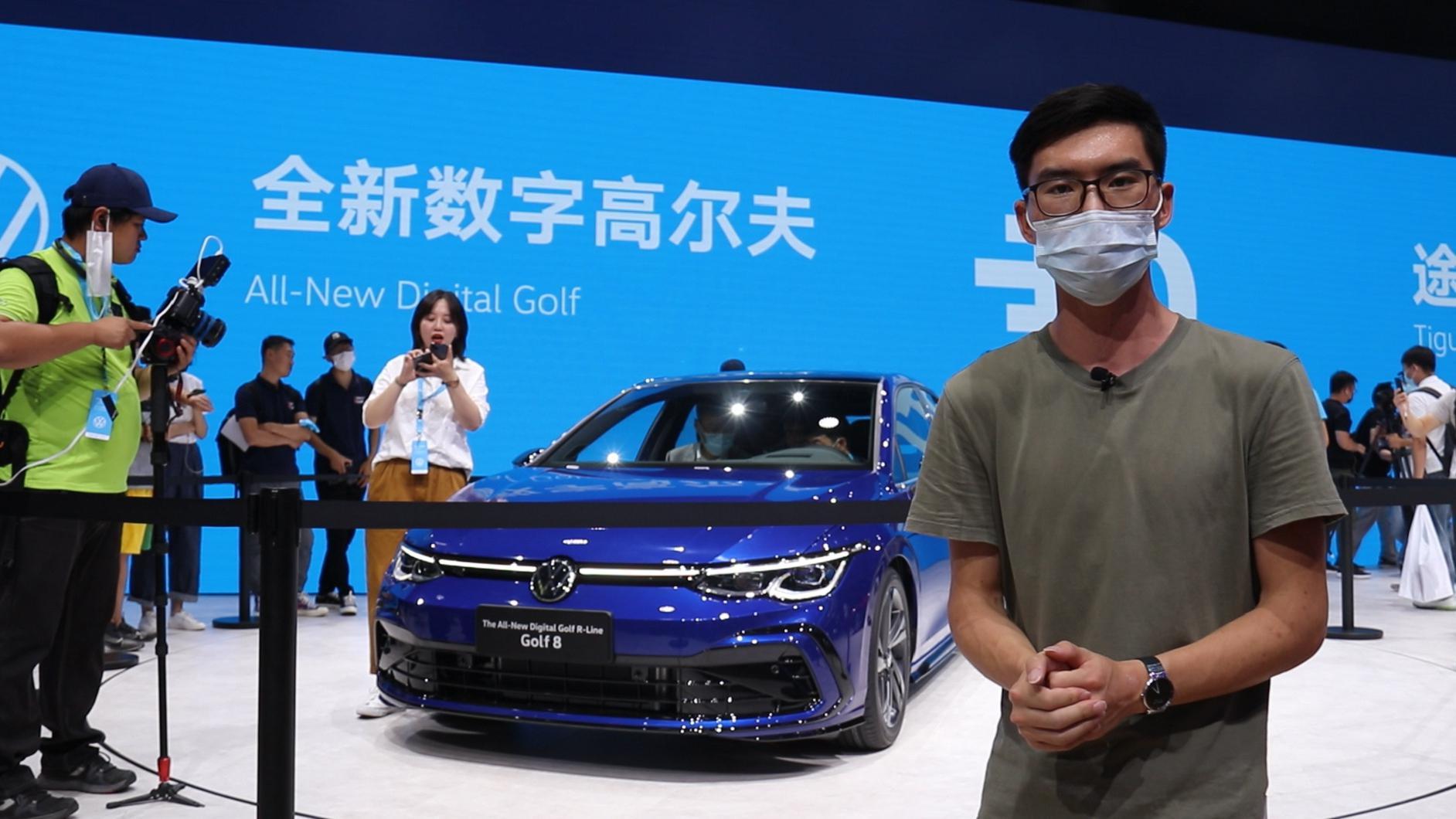视频:2020北京车展丨采用全新数字化座舱 第八代大众高尔夫首发亮相