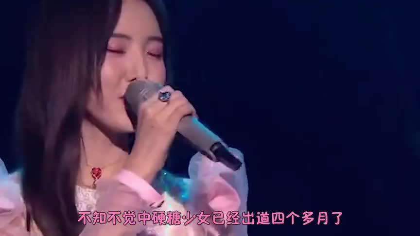 张艺凡求粉丝不要离开自己,却被网友戳穿心事:本就是偷别人的!