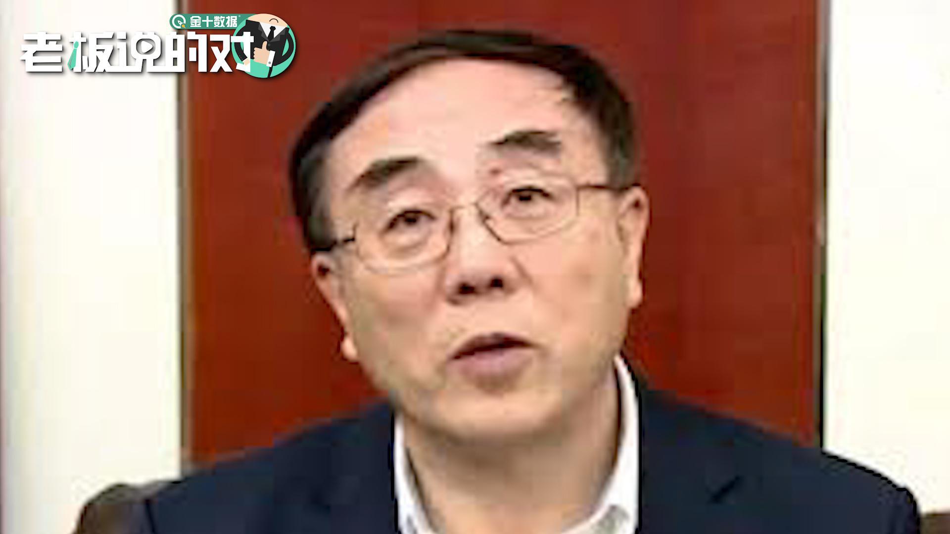 刘纪鹏:投资者是上市公司、券商、交易所等机构的衣食父母