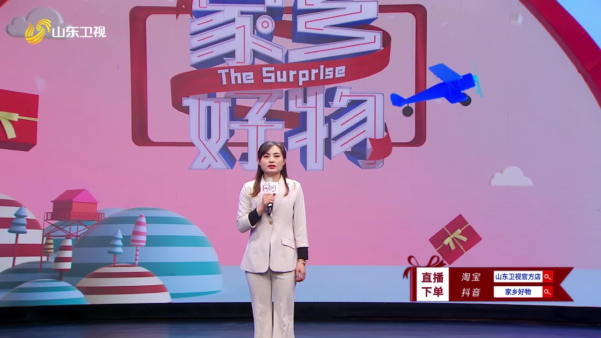 山东香驰粮油有限公司研发总监王艳梅带来博兴一级非转基因大豆油