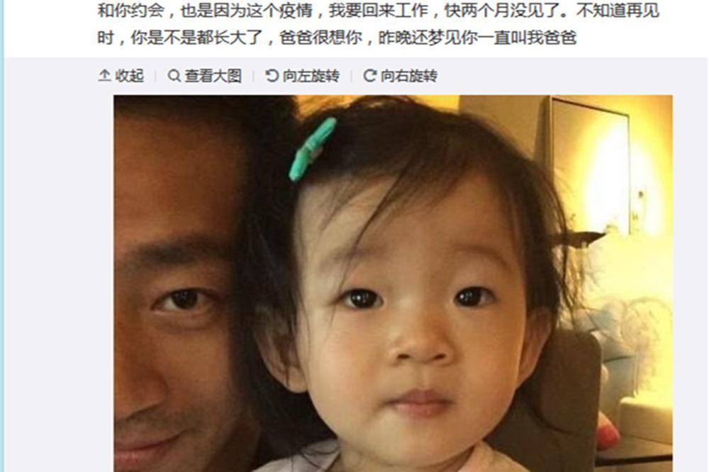 汪小菲凌晨思念女儿表白大S,网友:又喝多少?儿子天生会隐身?