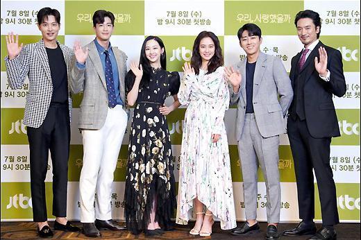 宋智孝等艺人出席JTBC《我们是否真的相爱过》发布会