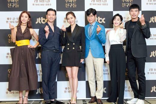 宋允儿等艺人出席JTBC新剧《优雅的朋友们》发布会