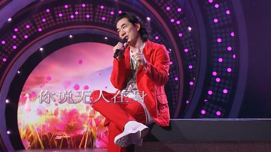 """任贤齐唱网红歌?《桥边姑娘》瞬间洋气,20年前""""天王""""不是吹的"""