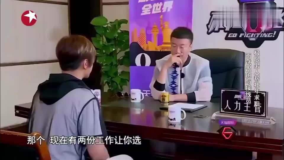 孙红雷约朱碧石晚上一起吃饭,朱碧石回他:臭不要脸的