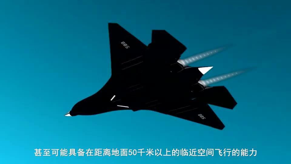 比歼20更快,全球首款4马赫战机公布,空战升限达5万米