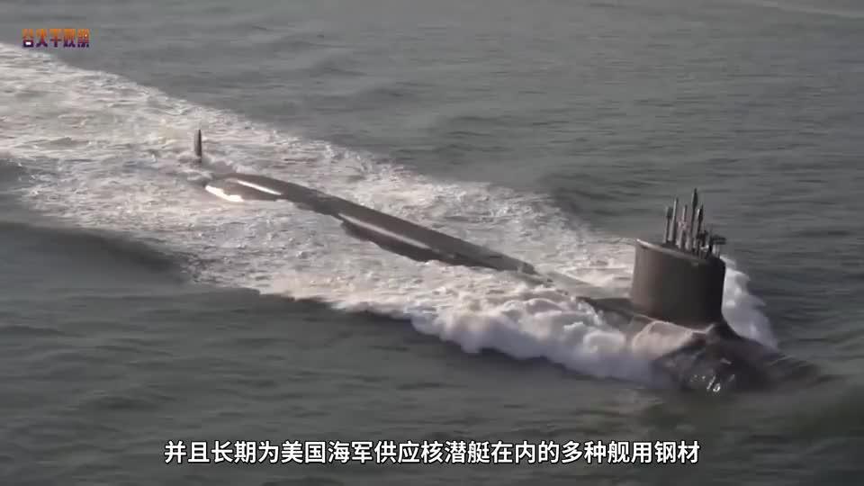 """美国公布29艘""""问题潜艇"""",""""洛杉矶""""与""""弗吉尼亚""""级是重灾区"""
