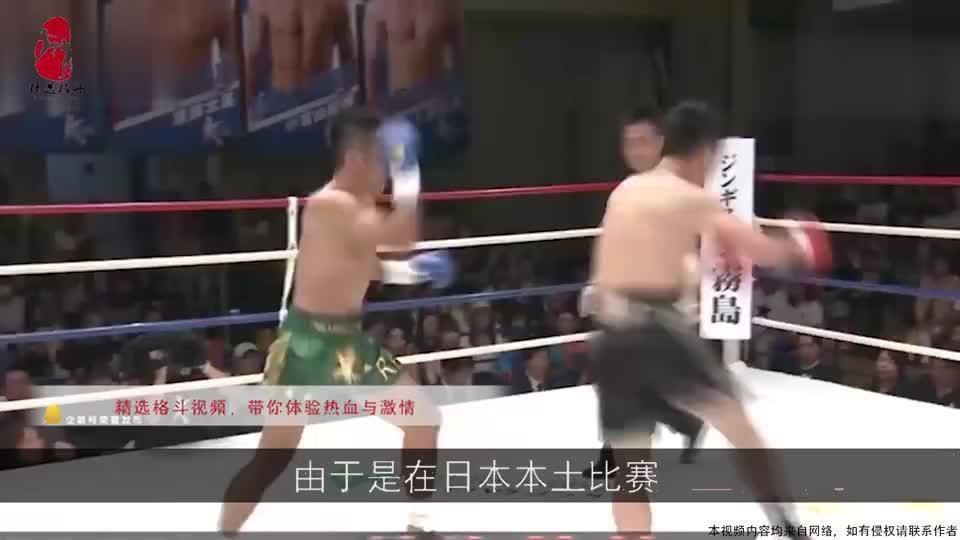 日本拳王仗着在家门口,疯狂挑衅邱建良,被一个后蹬腿甩脸上!