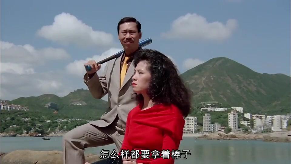 冯淬帆跟黄韵诗海边约会,结果两个人居然吵起来了,太搞笑