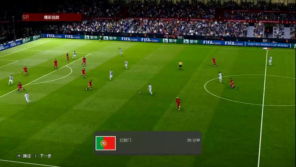 实况足球:中国男足VS葡萄牙互彪6球,王大雷对阵C罗不落下风