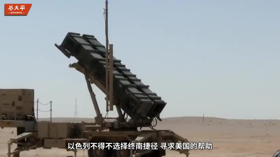 以色列成功测试反导系统,美国背后支持,多层次导弹防御体系建成