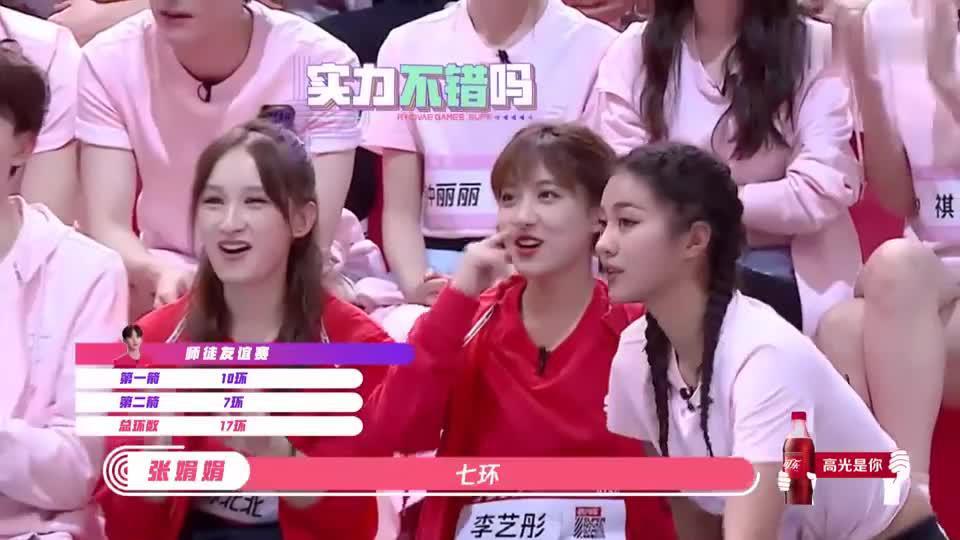 周震南于小彤师徒友谊赛~老师:你女朋友怎么没来,哈哈哈