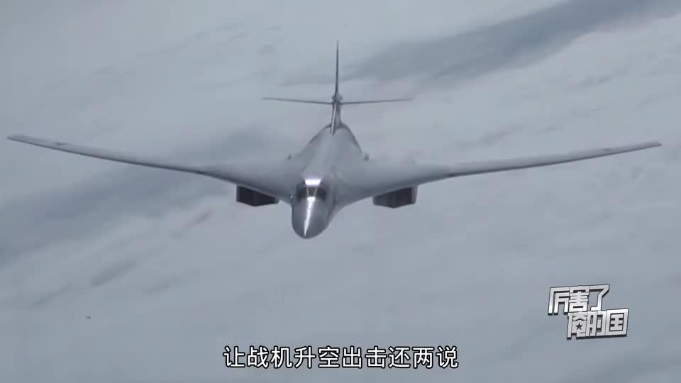 假如图160引进成功,空军是否真需要?防区外核威慑能力十分重要