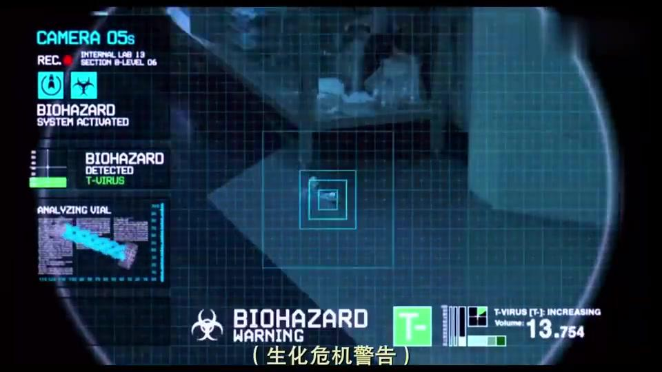 AI检测到药液泄露,却封闭研究室所有出口,工作人员却还不知情