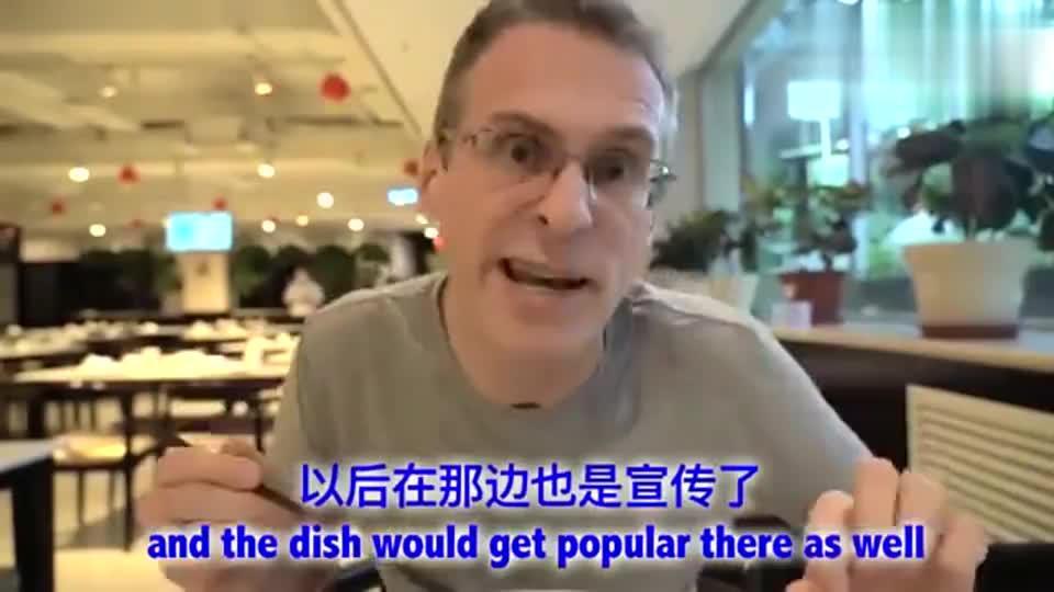 老外在中国:德国人请中国朋友吃饭,第一想法是吃剁椒鱼头!