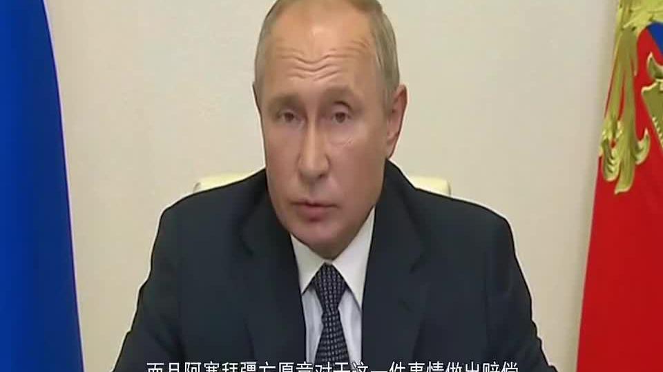 击落大国战机后,阿塞拜疆急忙站出来道歉赔偿,莫斯科:太迟了