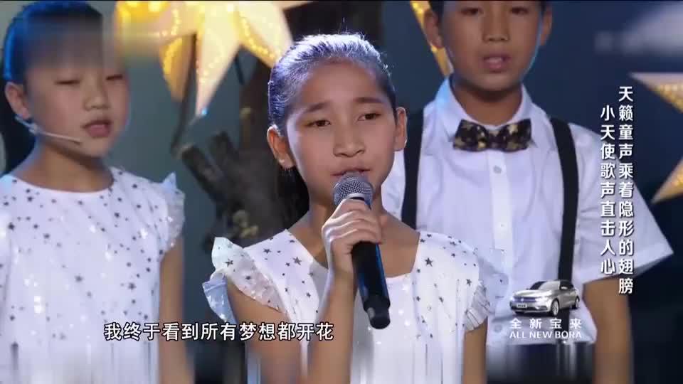 彝族孤儿展示天籁嗓音,歌声直击人心,太美妙了!