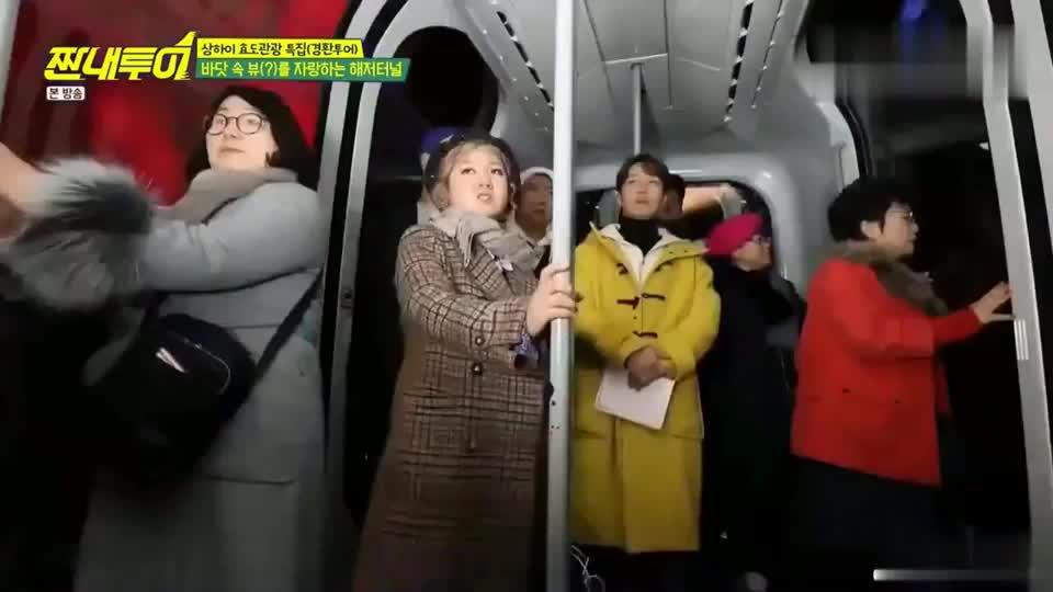 韩国人以为上海观光隧道有鱼,大呼:就这地方要50元?