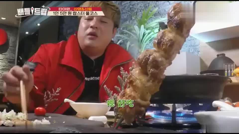 """韩国人看到中国""""双人套餐""""诧异了,瞧一眼开始咽口水"""