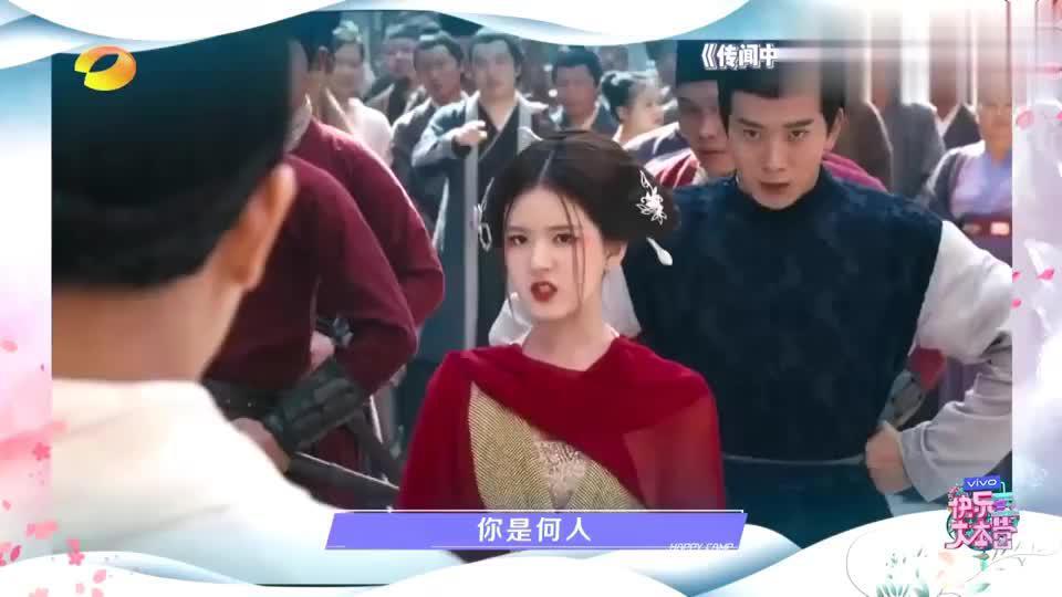"""快乐大本营  前方高能!陈芊芊和plus版的蓝忘机上演""""抢亲""""现场"""
