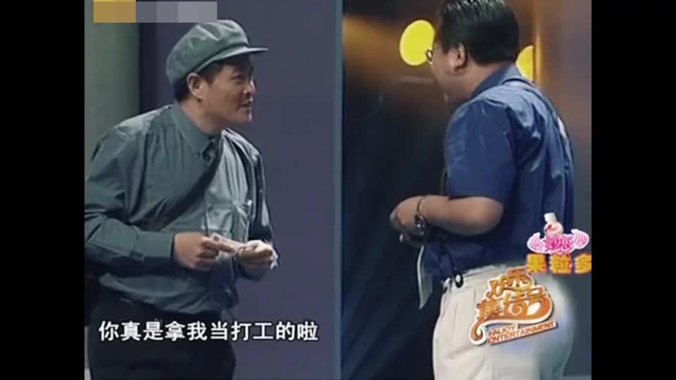小品:赵本山参加《同学会》把范伟漂亮媳妇当侄女,还要送红包