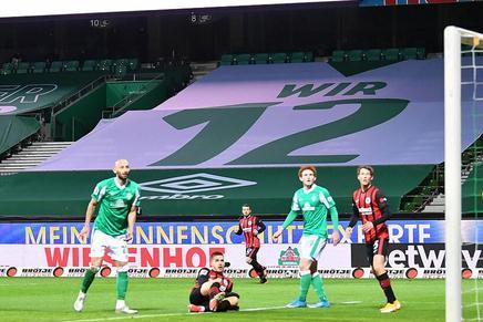 不莱梅主场2-1逆转法兰克福,雄鹰11场联赛不败遭遇终结