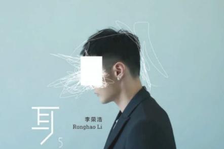 """江郎才尽?李荣浩新歌歌词只有9个字,用""""呵呵""""总结人生"""