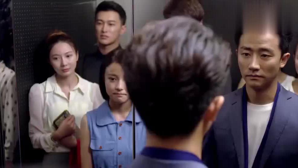 乔菲给程家阳买煎饼,不料香气迷人,电梯里的同事直呼香的受不了