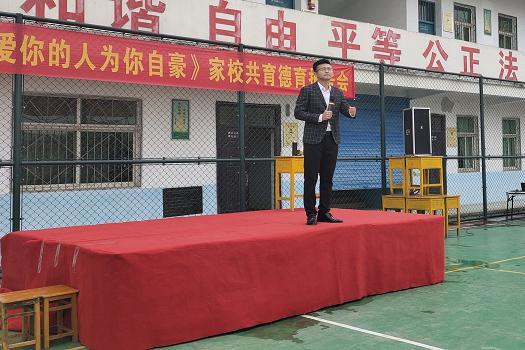 """固镇县濠城初级中学举行""""让爱你的人为你自豪""""家校共育报告会"""