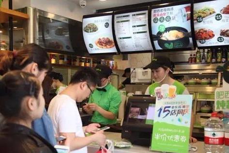 中国本土快餐之王:它在肯德基、麦当劳背后,逆袭开下800家餐厅