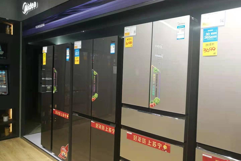 冰箱洗衣机电视…TCL白电今日涨价 美的格力奥克斯海信都在涨