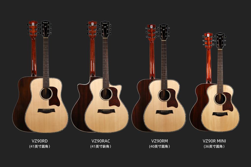 吉他新手防踩雷 告别吉他选择困难症 初学者吉他推荐!一篇全搞定