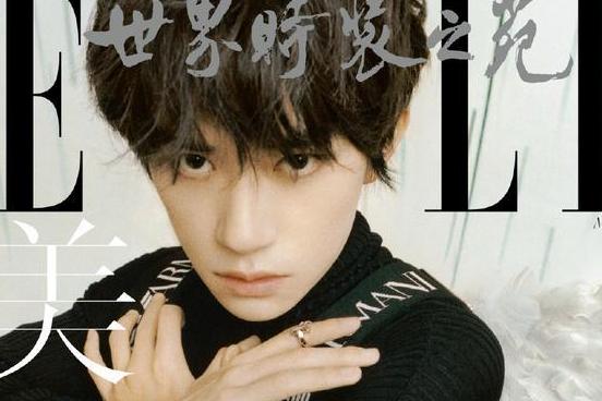 易烊千玺《Elle》时尚大片,每一张都能当封面 编辑们也太难了吧