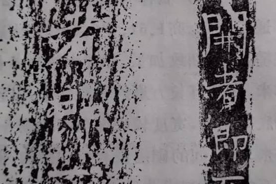 这个9岁的小女孩,墓陵里刻着的四字诅咒,吓跑了无数盗墓贼