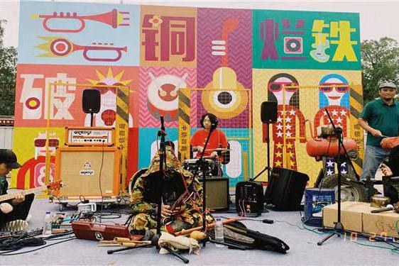 """独立音乐厂牌""""孚励社"""":用流行音乐传唱不老的""""山歌"""""""