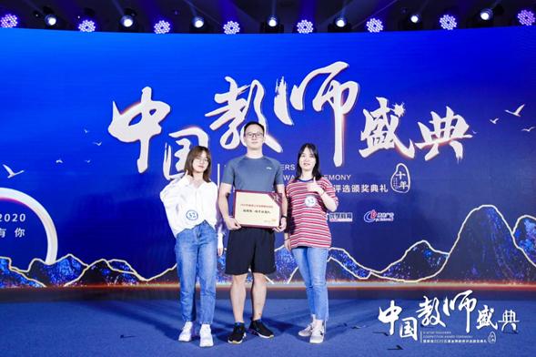 """编程猫荣获""""2020年新浪五星金牌教研团队"""""""