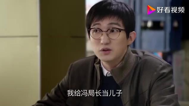 姥姥的饺子馆:文然想换工作,谁料媳妇竟出这主意,真是太损了!