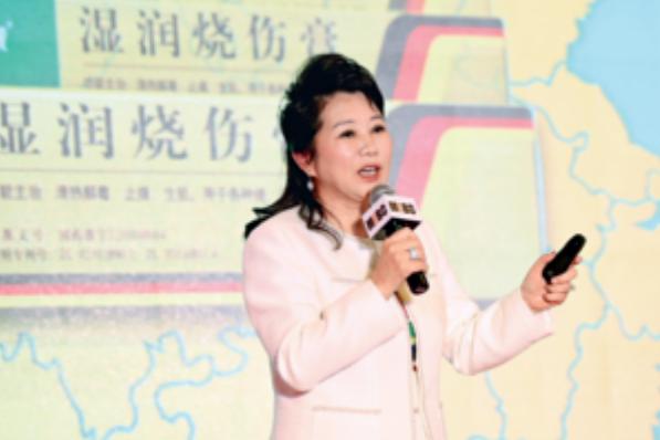 李俐:后疫情时代 加快中医药产业世界化步伐