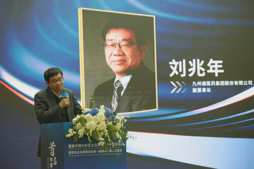 独家对话   九州通刘兆年:每一次医药改革,都是机遇
