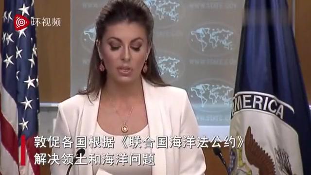 """美国务院发言人的""""双标""""言论,又被这位美联社记者拆台了"""
