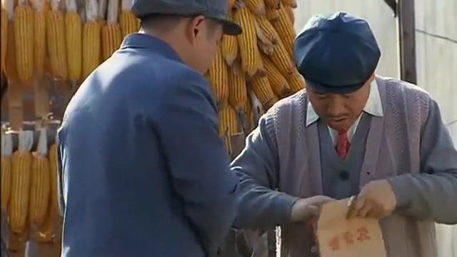 乡村爱情:刘能当上副主任,以为村部有不少钱,结果一看傻了
